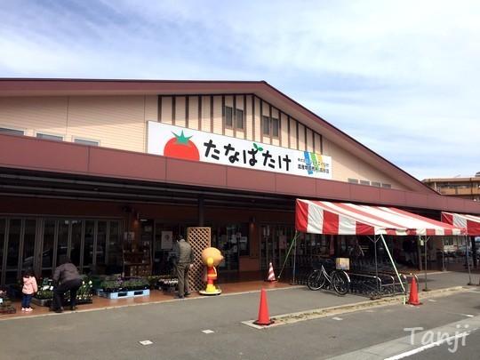 01 90 たなばたけ高砂店、画像、宮城県仙台市、Tanji.jpg