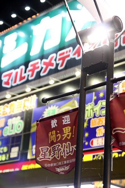 仙台駅の夜景イルミネーション・画像・2010年12月・宮城県仙台市青葉区・与平仙台人が仙台観光をしてるブログ