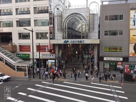 02 94 そばの神田、鴨せいろそば、宮城県仙台市、画像.jpg
