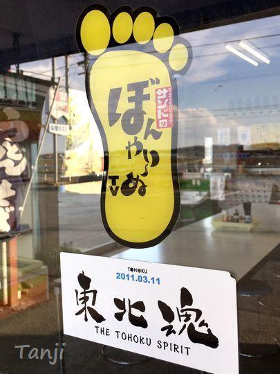03 80 肉そば、松栄フルーツの食堂、宮城県東松島市、画像.jpg