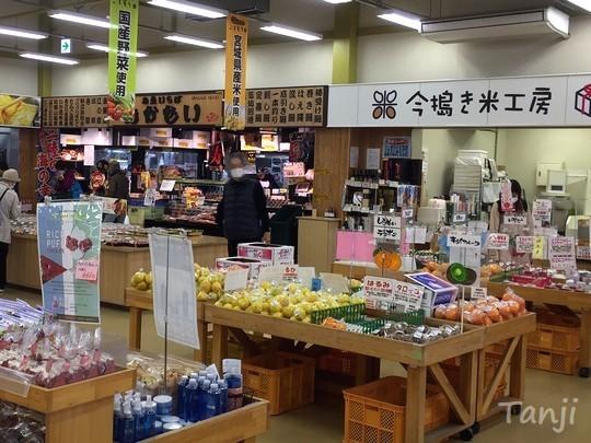 03 90 たなばたけ高砂店、画像、宮城県仙台市、Tanji.jpg