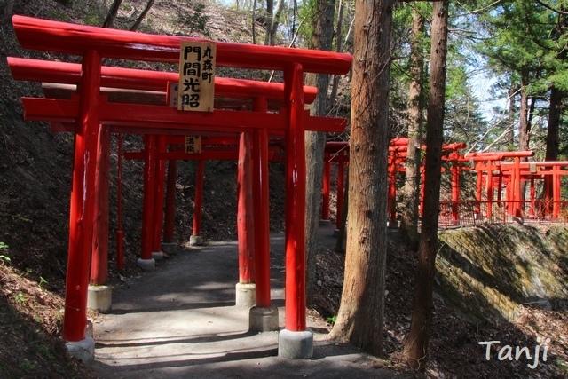 03 96 萬蔵稲荷神社、鳥居、宮城県白石市、画像、Tanji.jpg