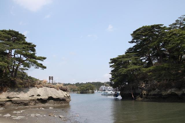 Three Views of Japan Matsushima.・松島の画像・与平・仙台人が仙台観光してるブログ