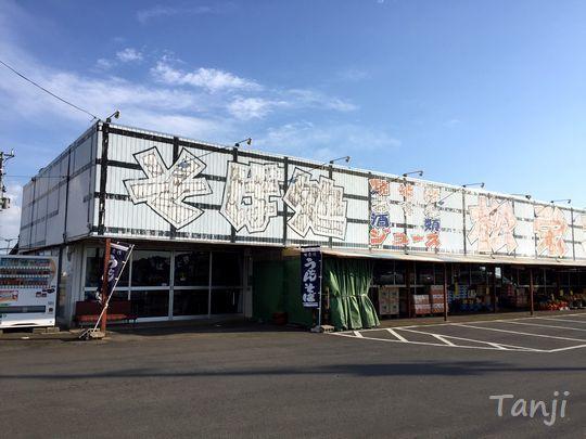 04 80 肉そば、松栄フルーツの食堂、宮城県東松島市、画像.jpg