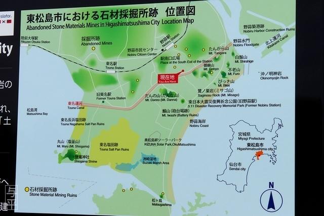 04 94 東松島市の石材業、石蔵、野蒜岩材碑(板碑)、宮城県、画像.jpg