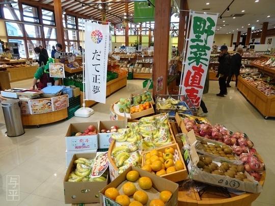 05 94 あら~麺、いしのまき元気市場、ishinomaki ramen.jpg