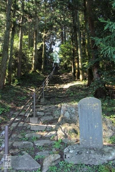 12 96 鹿島天足別神社(大亀明神)、亀石、宮城県大郷町、大亀山森林公園、画像.jpg