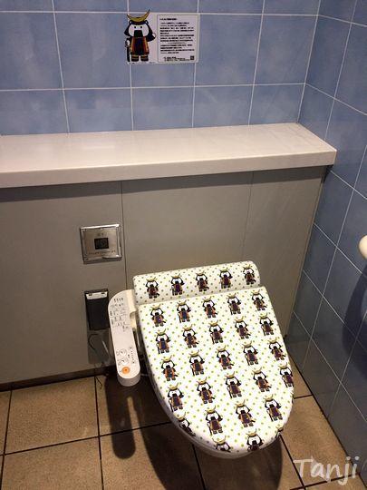 a80 仙台空港駅、むすび丸仕様のトイレ、画像.jpg