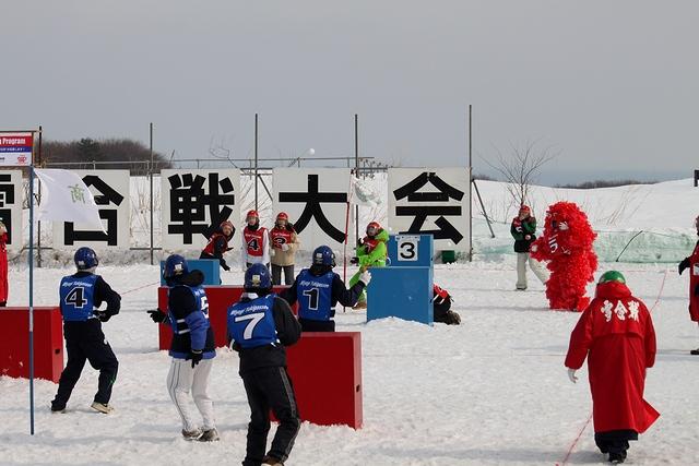 宮城県雪合戦大会・宮城県加美郡加美町・2011年2月・画像・与平仙台人が仙台観光してるブログ