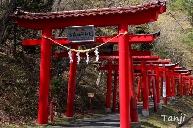 01 96 萬蔵稲荷神社、鳥居、宮城県白石市、画像、Tanji.jpg