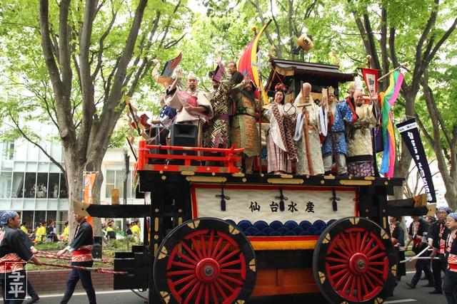 仙台青葉まつり・2013・宮城県仙台市・画像・仙台人が仙台観光をしてるブログ・与平