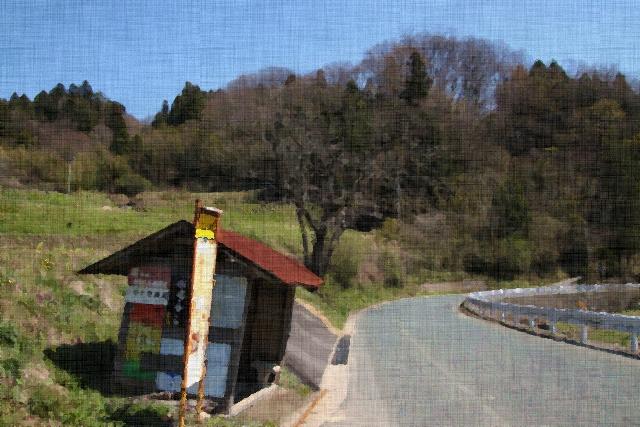 三尻川バス停・宮城県伊具郡丸森町大張川張・画像02