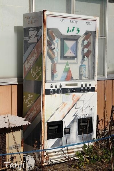 02 96 鎌先温泉、古い自動販売機、画像、宮城県石巻市.jpg