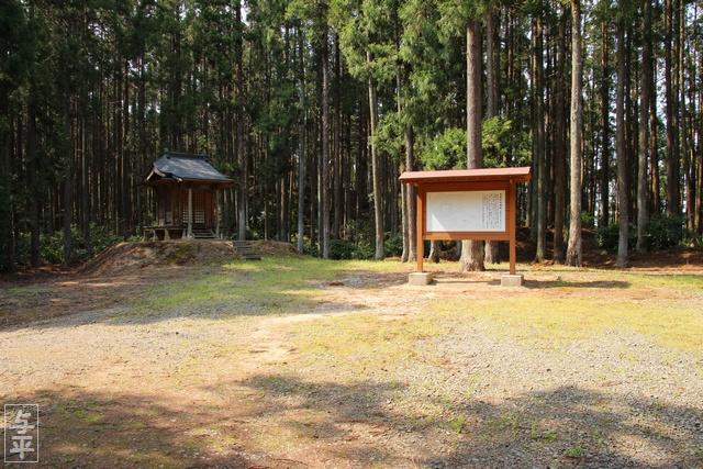 念南寺古墳群・宮城県加美郡色麻町・画像・仙台人が仙台観光をしてるブログ・与平