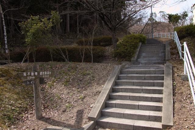 虎岩公園・宮城県白石市・画像03遊歩道