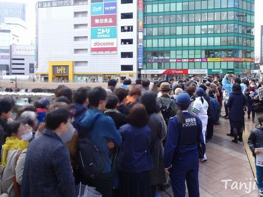 03 80 新元号・令和、号外、仙台駅前、画像、宮城県仙台市.jpg