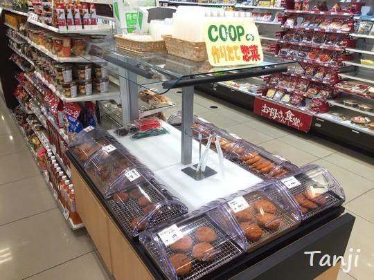 03 90 ファミリーマート+coop、宮城県・七ヶ宿町.jpg