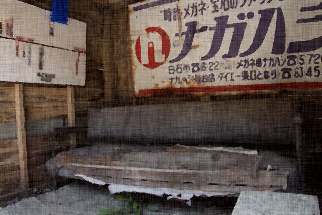 三尻川バス停・宮城県伊具郡丸森町大張川張・画像04