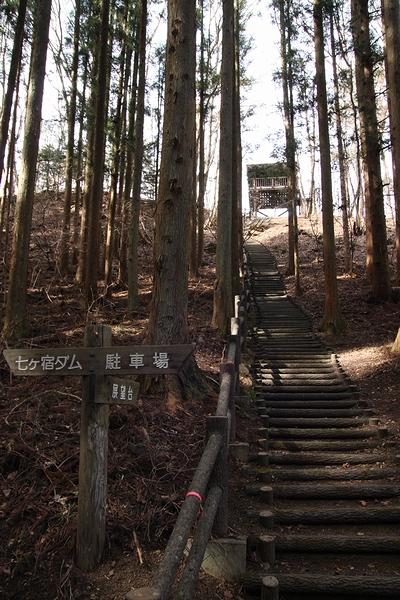 虎岩公園・宮城県白石市・画像05虎岩展望台遊歩道