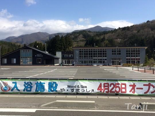 05 90 ファミリーマート+coop、宮城県・七ヶ宿町.jpg