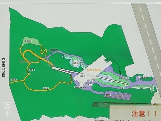 05 94 仙台文学館、宮城県仙台市、画像、literature hall sendai.jpg