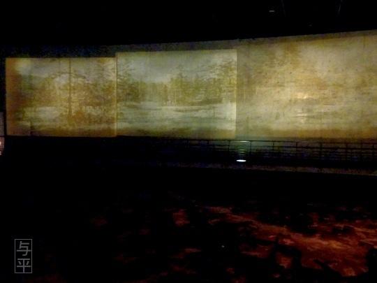 07 96 地底の森ミュージアム、富沢遺跡、宮城県仙台市、画像.jpg