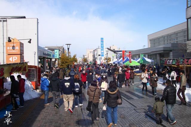うめぇがすと鍋まつりin加美・宮城県加美郡加美町・画像・仙台人が仙台観光をしてるブログ・与平
