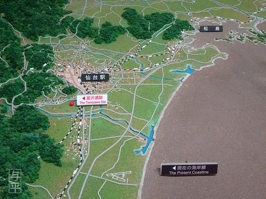 11 96 地底の森ミュージアム、富沢遺跡、宮城県仙台市、画像.jpg