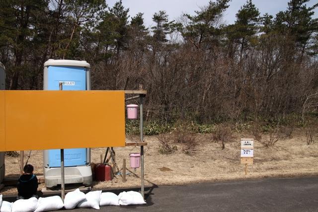 水芭蕉の森・宮城県白石市・画像12どうだんの森のどうだん