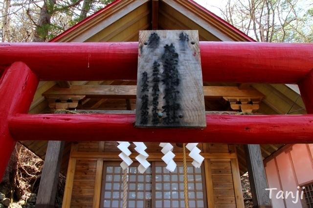 13 96 萬蔵稲荷神社、鳥居、宮城県白石市、画像、Tanji.jpg