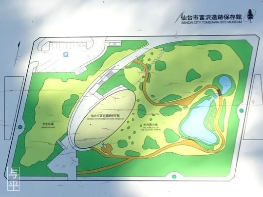 15 94 地底の森ミュージアム、富沢遺跡、宮城県仙台市、画像.jpg