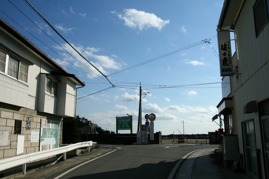 nobisaga 02.jpg