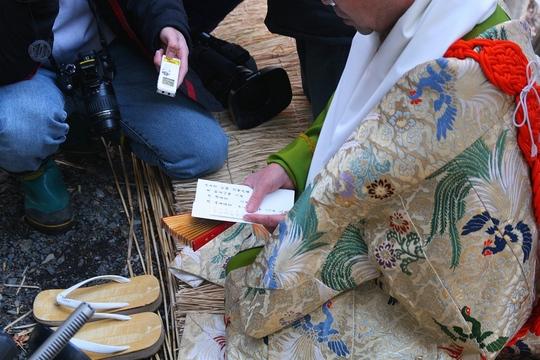 tigoyabu 08.jpg